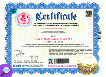 Dealership certificate format sample gallery certificate design best pricing from ida how to be our reseller in any country agent certificate agent certificate altavistaventures Gallery